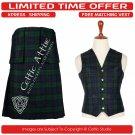 36 Size New Scottish 8 Yard Black Watch Tartan Kit for Men – Free Matching Vest / Waistcoat