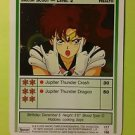 Sailor Moon Collectible Card Game - Sailor Jupiter Level 2 (117/160)