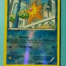 [REVERSE HOLO] Next Destinies Pokemon Card - Staryu (23/99)