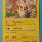 Furious Fists Pokemon Card - Plusle (31 of 111)
