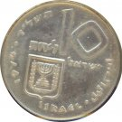 Israel 1974 10 Lirot Unc