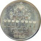 Israel 1973 5 Lirot Unc