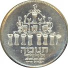 Israel 1973 5 Lirot Proof