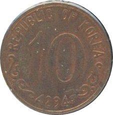 South Korea KE 4294 (1961) 10 Hwan UNC