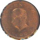Mexico 1953 5 Centavos BU