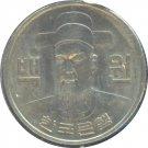 South Korea 1975 100 Won BU