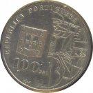 Portugal 1987 100 Escudos BU