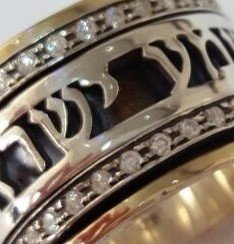 """Kabbalah Spinning Ring With """"Shema Israel"""" inscribed in Hebrew. With White Zarconia"""