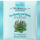 Spa-phytocomplex for hands and heels Moisturizing baths for skin beauty comfort tianDe 14706