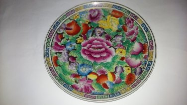 RARE Hand Painted Chinese Plate 8 ¾� Floral Design Gold Trim