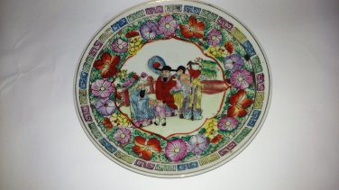 RARE Hand Painted  8 ¾�  Chinese Plate
