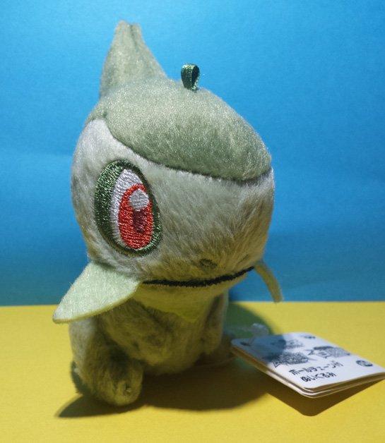 Axew Banpresto Mascot UFO Plush
