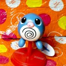 Poliwag Pokemon Furuta Choco Egg Mini Figure Sun and Moon