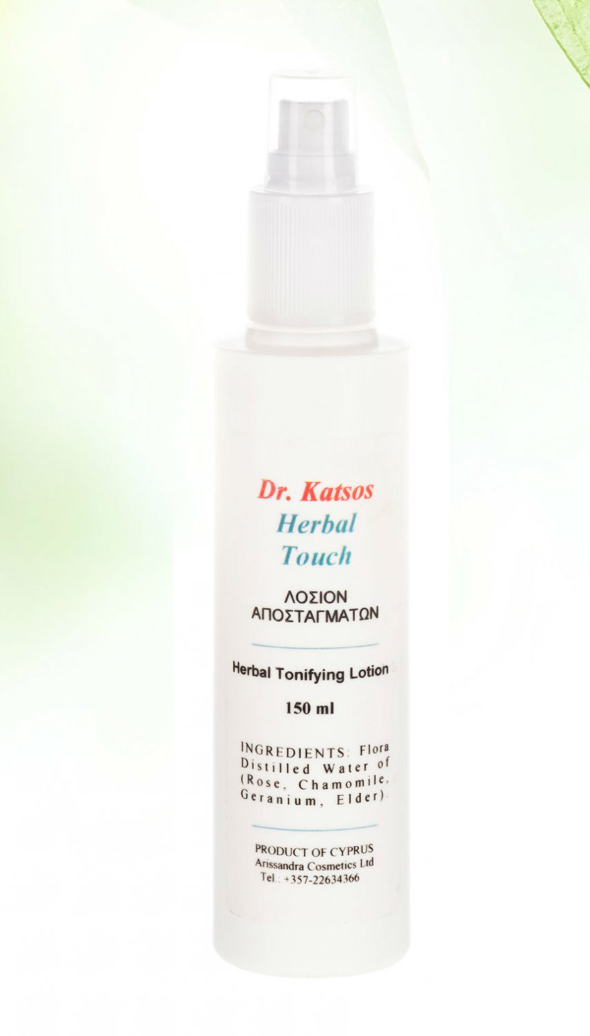 Herbal Tonifying Lotion - Tonifies the skin leaving it soft and smooth