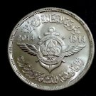 """One of a Kind 2014 Egypt silver coins """" Centennial of Egyptian Scouting Movement """", 100 Pounds"""