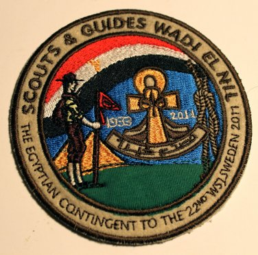 World Scout Jamboree SGWEN Egyptian Contingent badge Limited