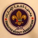 Emirates Scout Association Official Big badgein Arabic & English