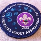 22nd World Scout Jamboree in Sweden 2011 Emirates Scout Association badge