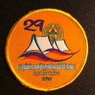 The 29th Arab Scout Region Jamboree in Egypt Official Badge in Arabic