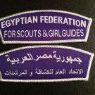Egyptian Federation For Scouts & Guides Official Shoulder Badge Arabic & English