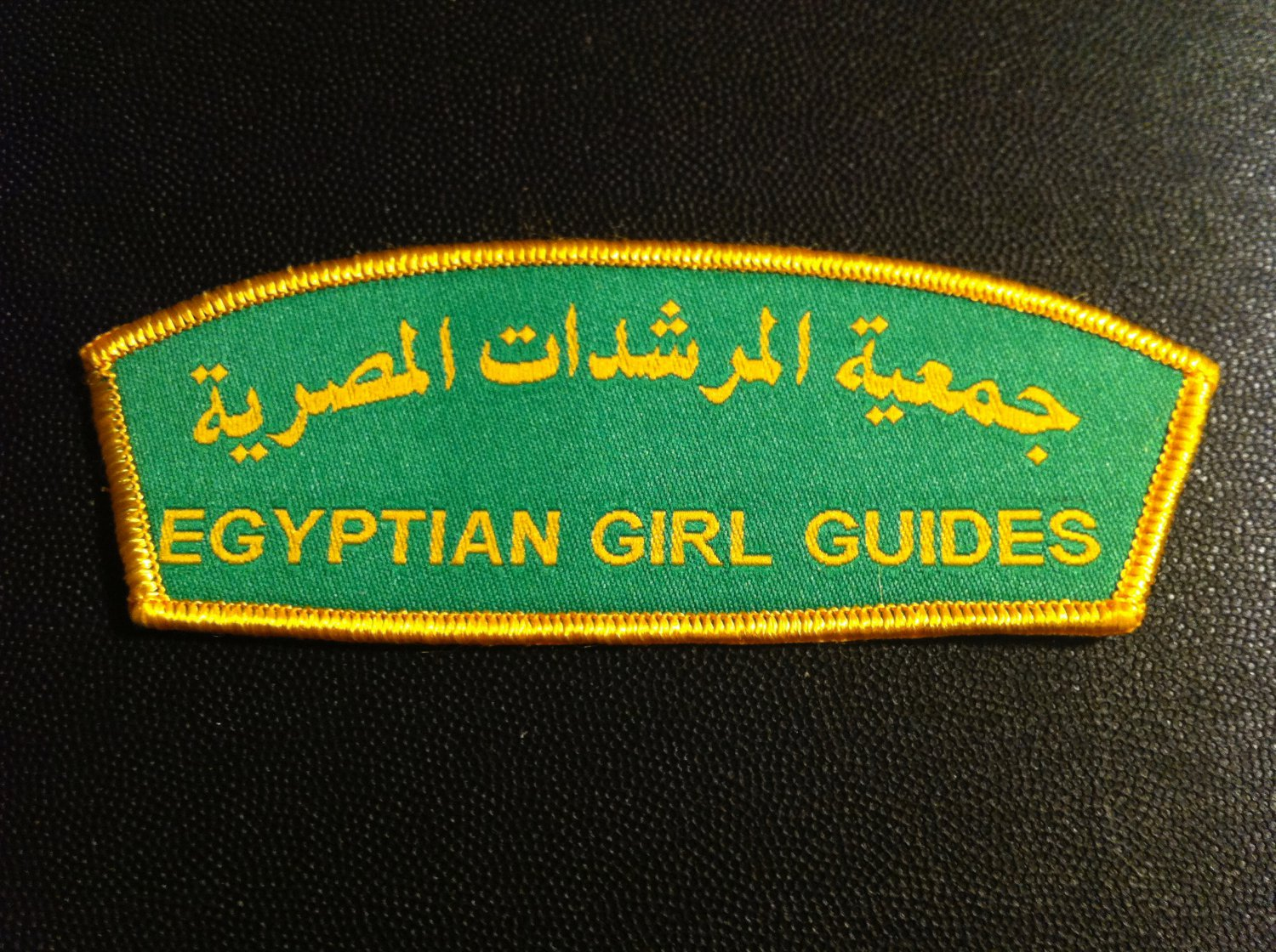 What Stores Take Paypal >> Girl Scouts or Girl Guides of Egypt Official Shoulder Badge in English & Arabic