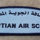 Air Scouts of Egypt Egyptian Air Scout Official Shoulder Badge English & Arabic