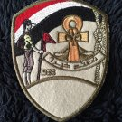 Rare - Scouts & Guides Wadi El Nil NEW Official Shoulder Shield Badge