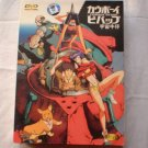 Cowboy Bebop First Season DVD Set