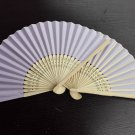 20Pcs/Lot 21cm Purple Wedding Paper Fans Paper Fans for Party Decorations Personalized Paper Fans