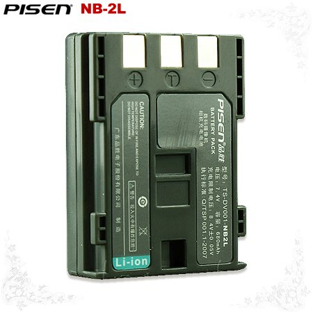 Canon iVIS HF R100 IXY DV3 DV5 NB-2L Pisen Camera Battery Free Shipping