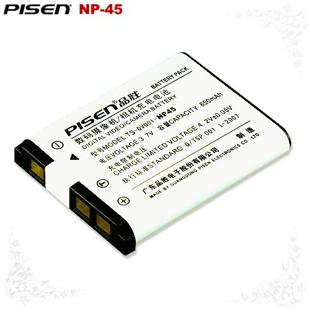 Fujifilm FinePix JX Series Z808 Z70 NP-45 Pisen Camera Battery Free Shipping