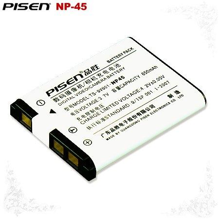 Casio Exilim Zoom EX-Z16PK EX-Z37PE NP-45 Pisen Camera Battery Free Shipping