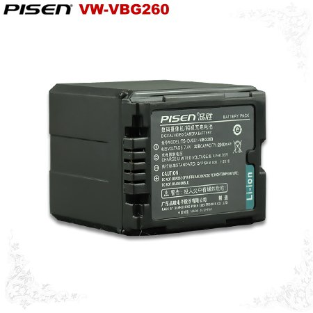 Panasonic VW-VBG260 VWVBG260PP1 Pisen Camcorder Battery Free Shipping