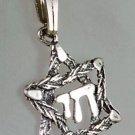 "Silver pendant star of David , ""live"" in hebrew - chain"
