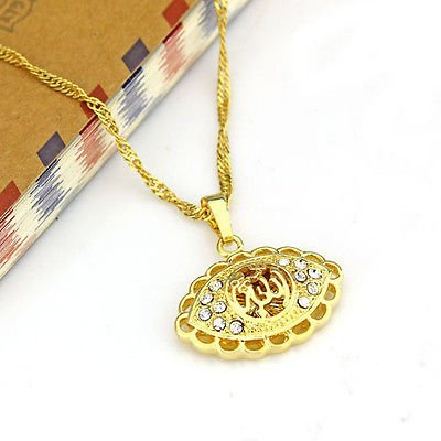 24k gold plated Allah Islamic Pendant and necklace ! Mashallah Islam Jewelry