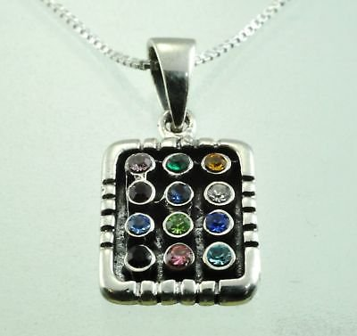 Hoshen , breastplate of High Priest , sterling pendant ! Gift Jewelry & Love