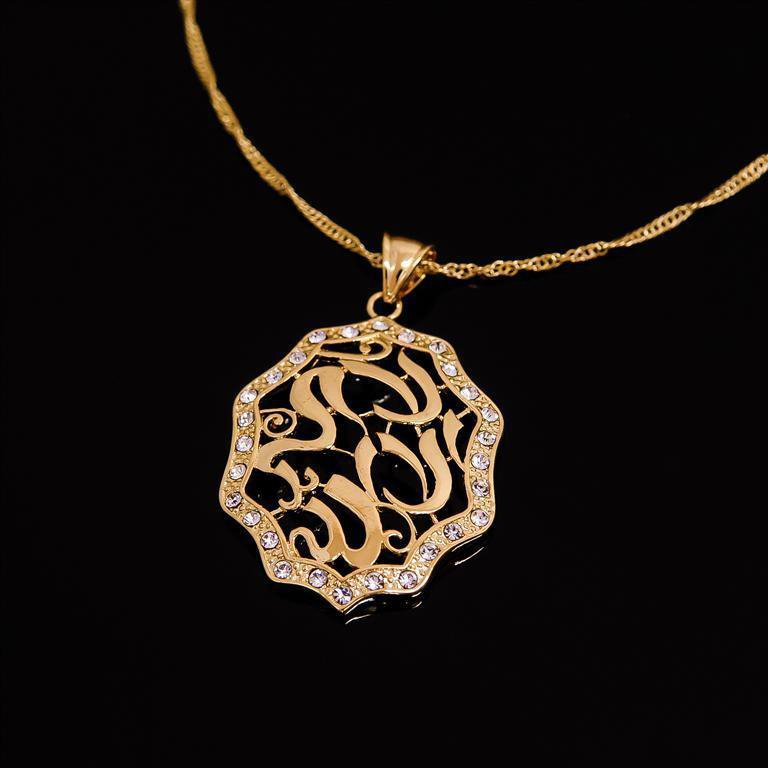 Fashion 18k gold plate Allah arabesque pendant & necklace ! Islam Jewelry & Gift