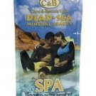 Medical natural balck mud bag from the dead sea Israel