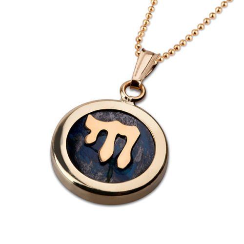 """14k gold """"live"""" Hebrew & Eilat stone pendant + chain ! high quality jewelry"""