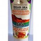 Propolis Honey and Royal Jelly Cream - Dead sea Isarel ! Cosmetics & Perfumes