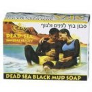 Face and Body Mud Soap Health & Beauty Dead sea Israel ! Gift Jewelry & Love