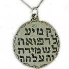 Silver pendant talisman + chain , health success amulet