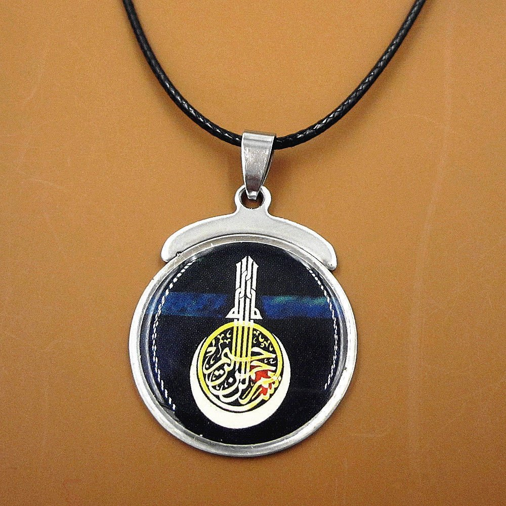 Fashion stainless steel allah quran islam pendant & necklace ! PU Leather Chain