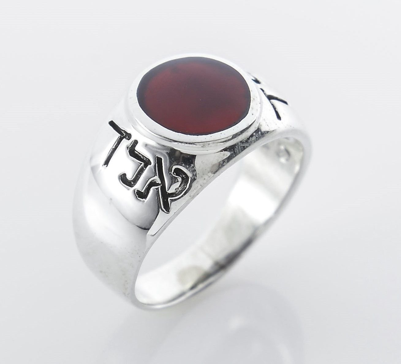Solid sterling silver 925 ring kabala saving & protection set carnelian Size 12