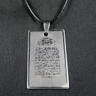 Stainless steel allah quran islam square pendant & necklace ! PU Leather Chain