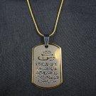 Stainless steel allah koranic surah islam pendant & necklace ! Gift & Jewelry