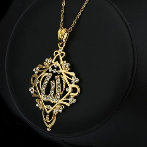 Fashion 24k gold plated allah islamic pendant & necklace ! Islam Gift & Jewelry