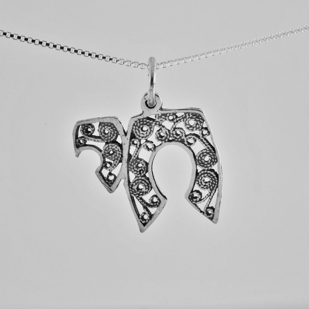 Silver pendant & necklace of the word live in Hebrew ! Religion & Ethnic Jewelry