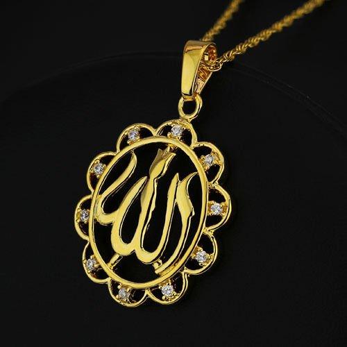 18k Gold Plate & zircons Allah Islamic Pendant chain ! Gift Jewelry & Love