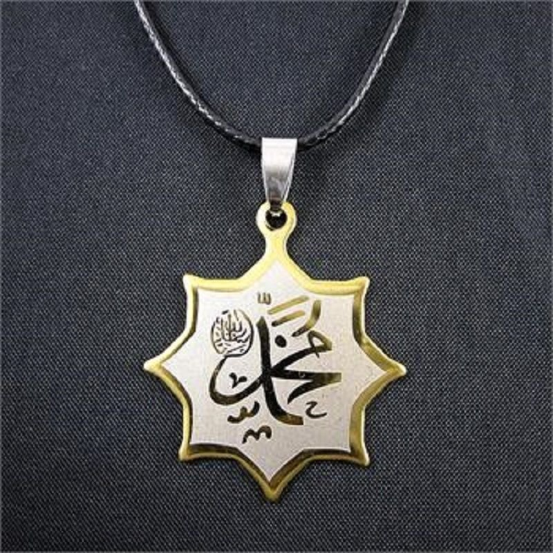 Golden stainless steel allah quran islam pendant & necklace ! PU Leather Chain